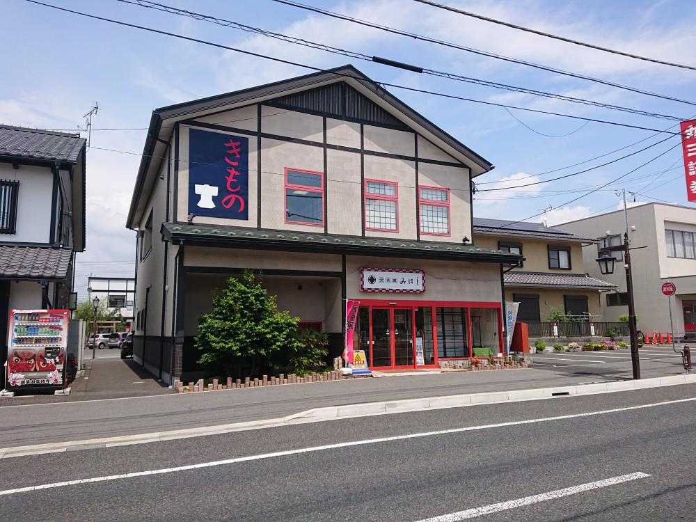 これから振袖を準備される皆様へ。「みはしってどんなお店?」群馬県沼田市の京呉服みはしです