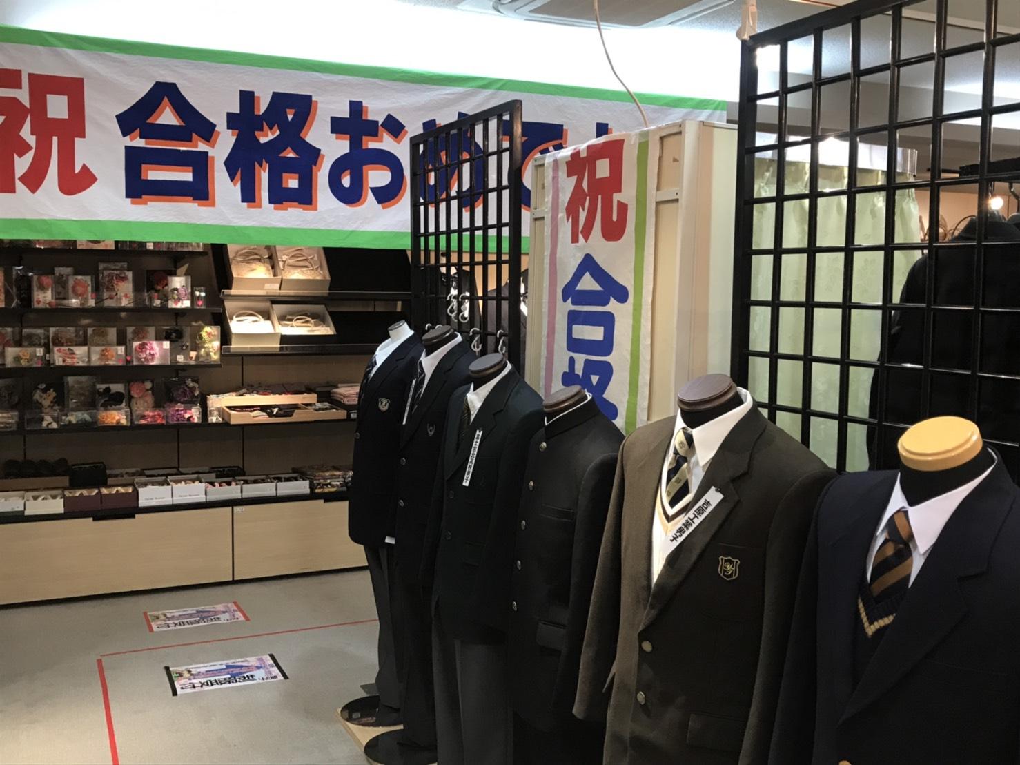 富士宮市・富士市の公立高等学校の学校制服の会場 完成しました