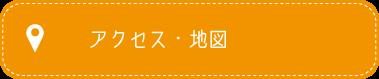 静岡県富士宮市の服地・手芸・裁縫のお店望幸のアクセス情報です。