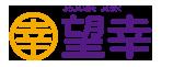 静岡県富士宮市を中心に手作りの温もりを大切にする、布と学生服の店|望幸