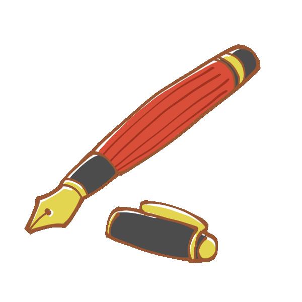 自分史発見 買い物  太田治子 母の万年筆