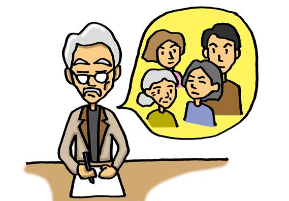 相続で大切な家族をばらばらにしないために もめないための知恵 ⑦ 親子の場合