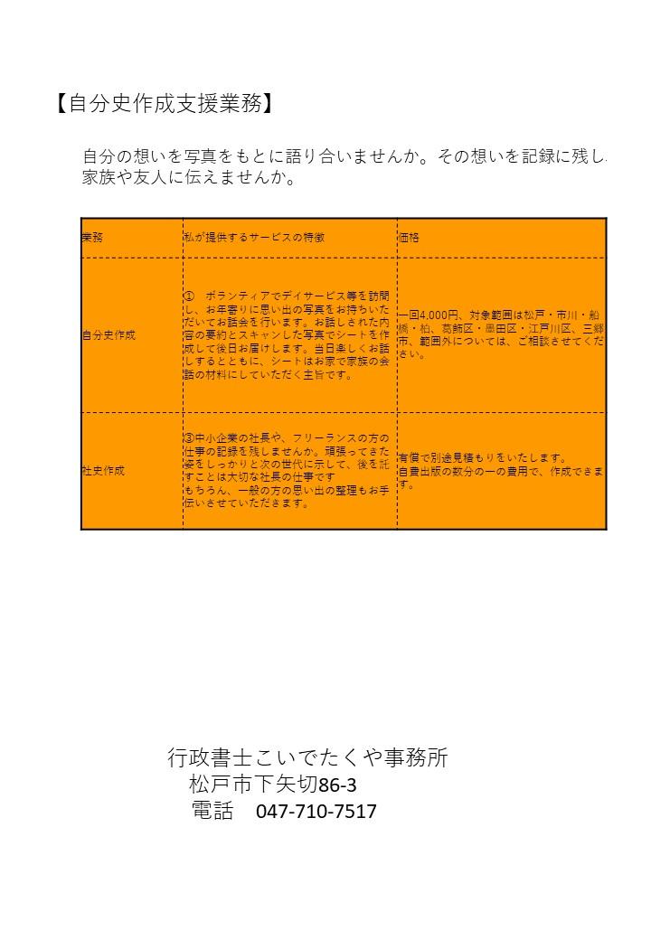 ms5-14.JPG