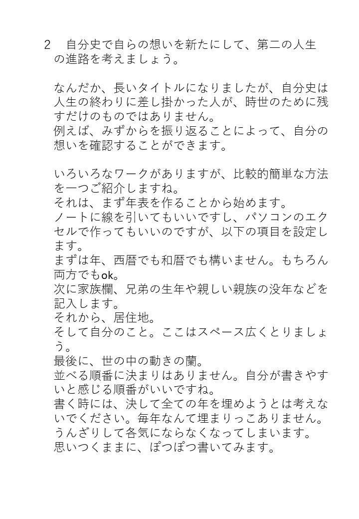 ms5-7.JPG