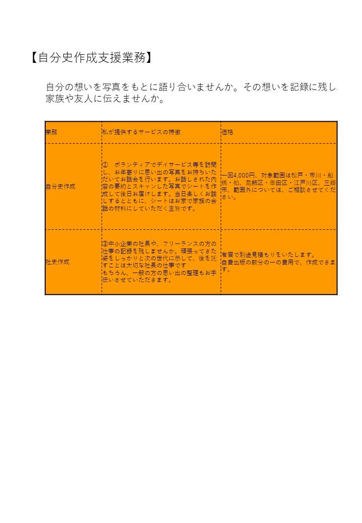 sl3-14.JPG