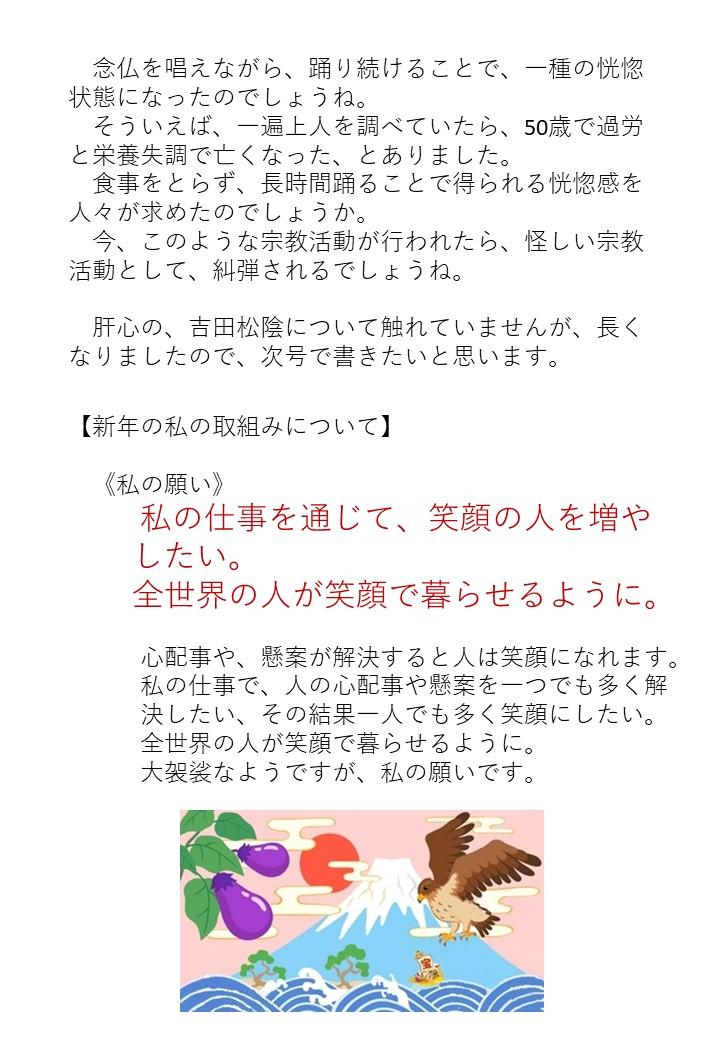 sl3-6.JPG