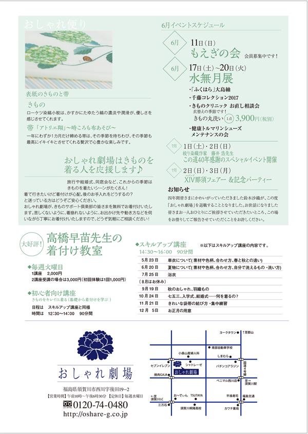 tayori6204s.jpg