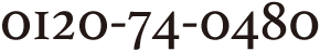 0487-83-1089