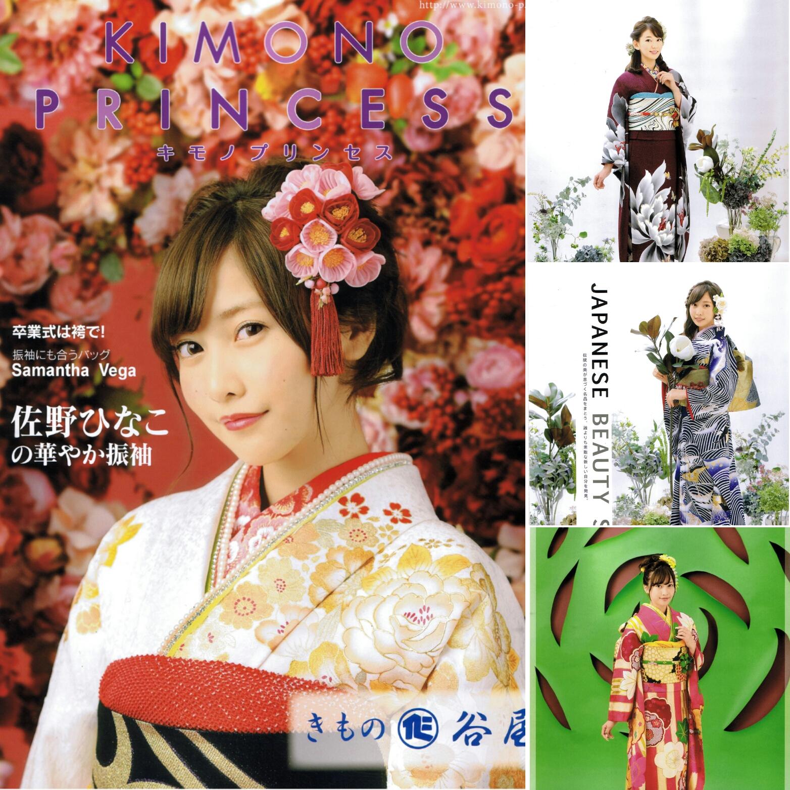 kimonopurinnsesu01.jpg