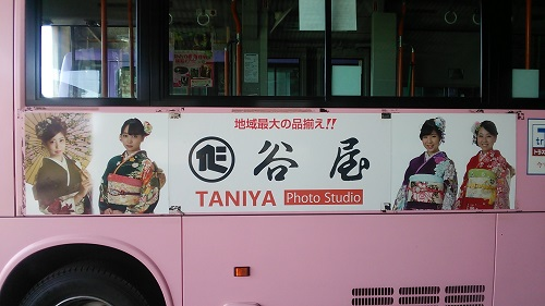 ootomizuho02.jpg