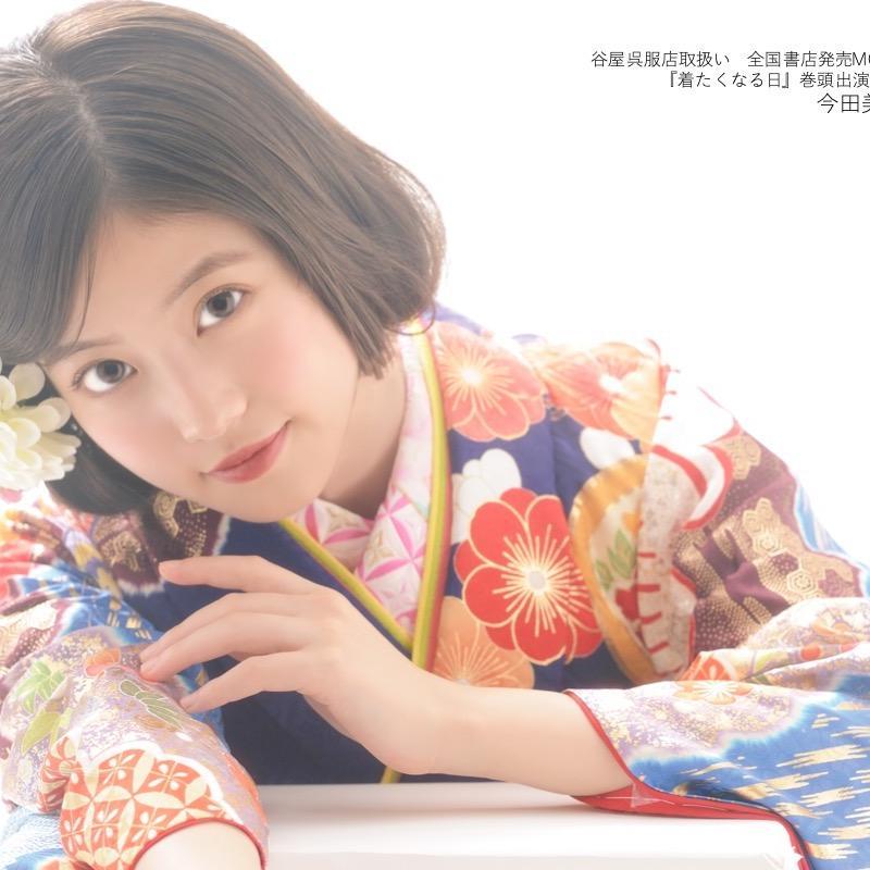 今田美桜_KTNH-102