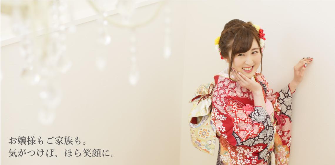 千葉県・茨城県で毎年600名以上の振袖美人が誕生している谷屋呉服店です。