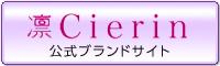 banner_path_50f45bb859642.jpg