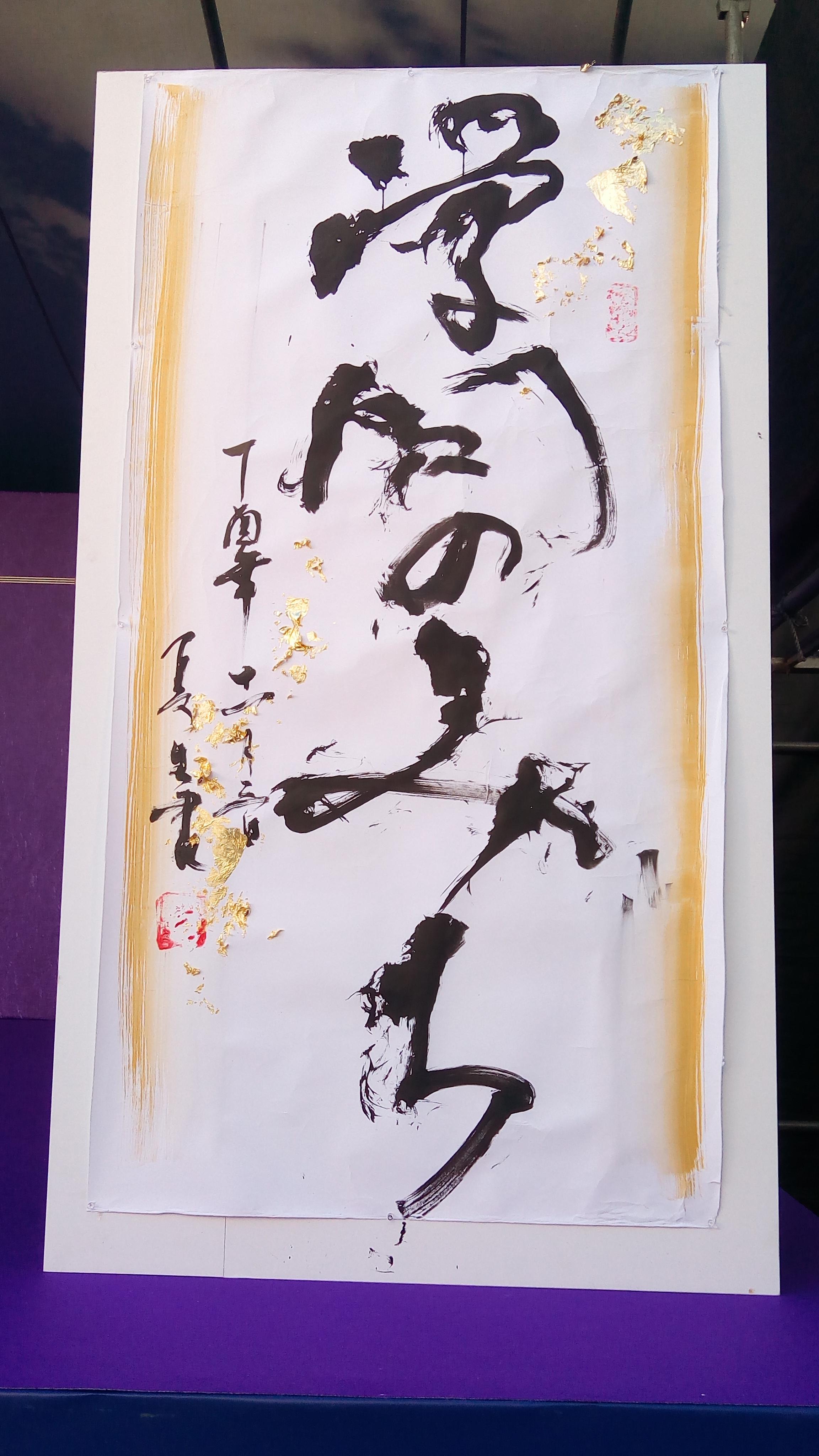 gakumon1.jpg