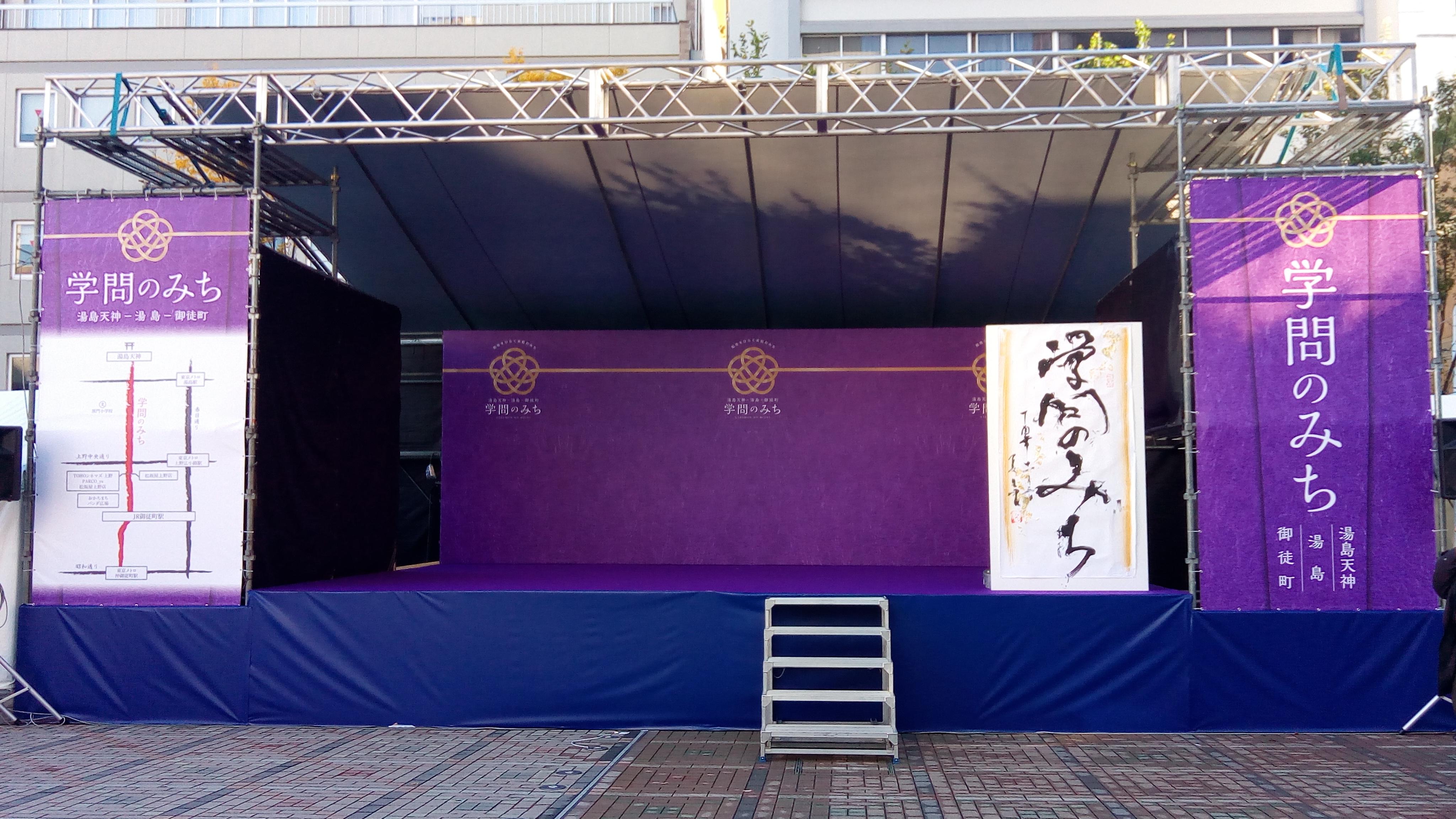 gakumon3.jpg