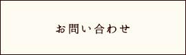 jm-miura_banner_08.jpg