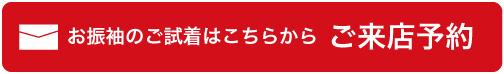 yoyakuform.jpg