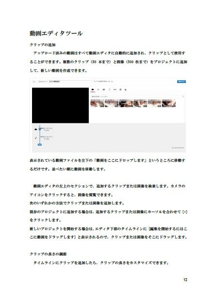 ruby_1.jpg