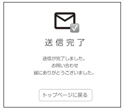 thanks1.jpg