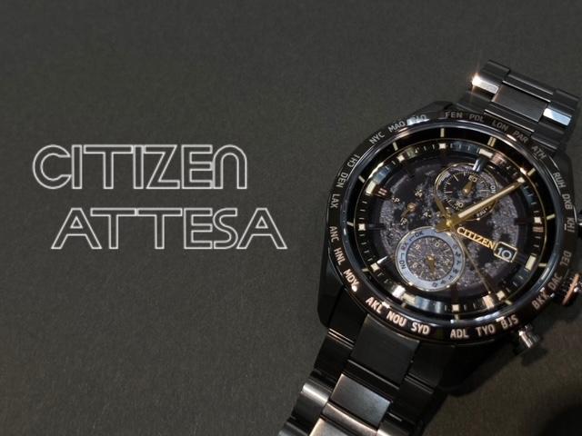 月への1秒を、刻め。 【CITIZEN ATTESA 新作】