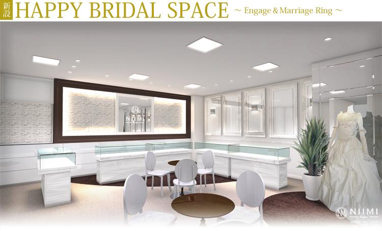 Happy bridal space