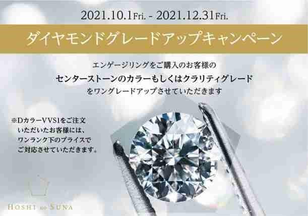 hohinosunacam20211001.jpg