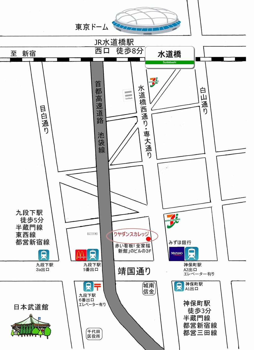 クヤダンスカレッジ周辺地図