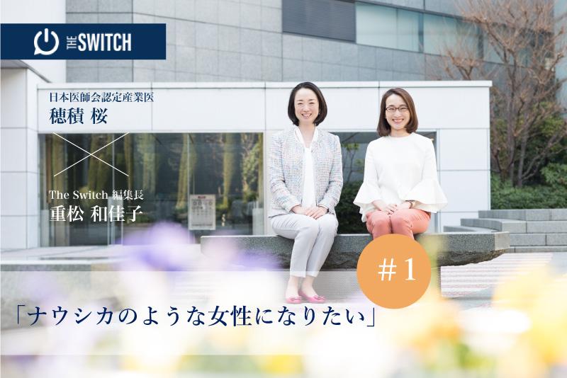hozumi1-top.jpg
