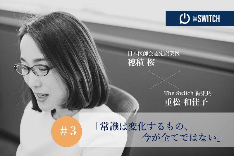 hozumi3-top.jpg