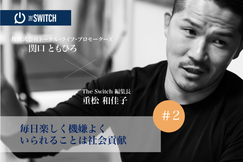 sekiguchi2-TOP.jpg