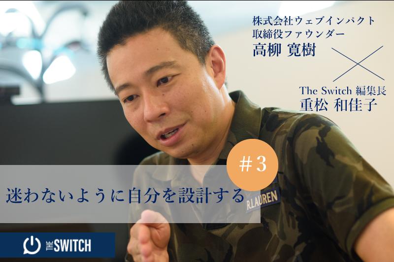 takayanagi3-top.jpg