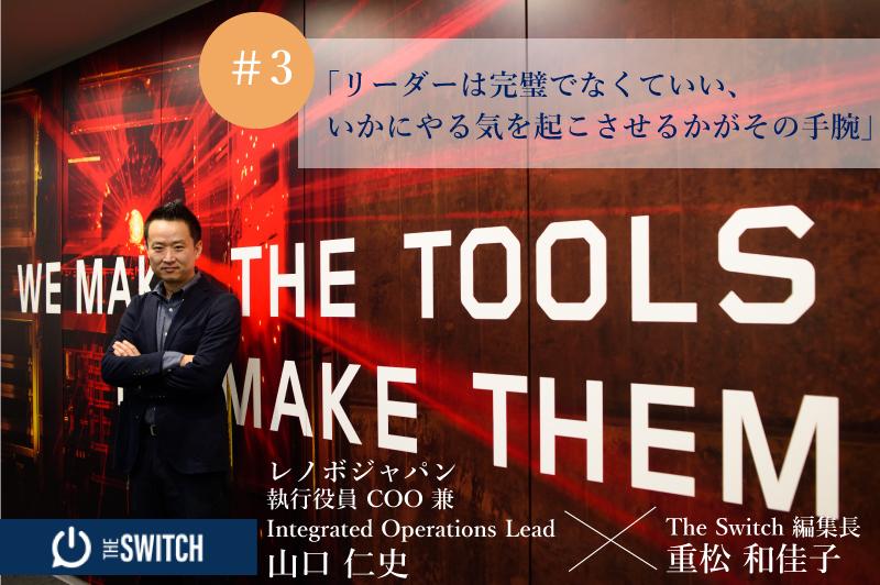 yamaguchi3-TOP.jpg
