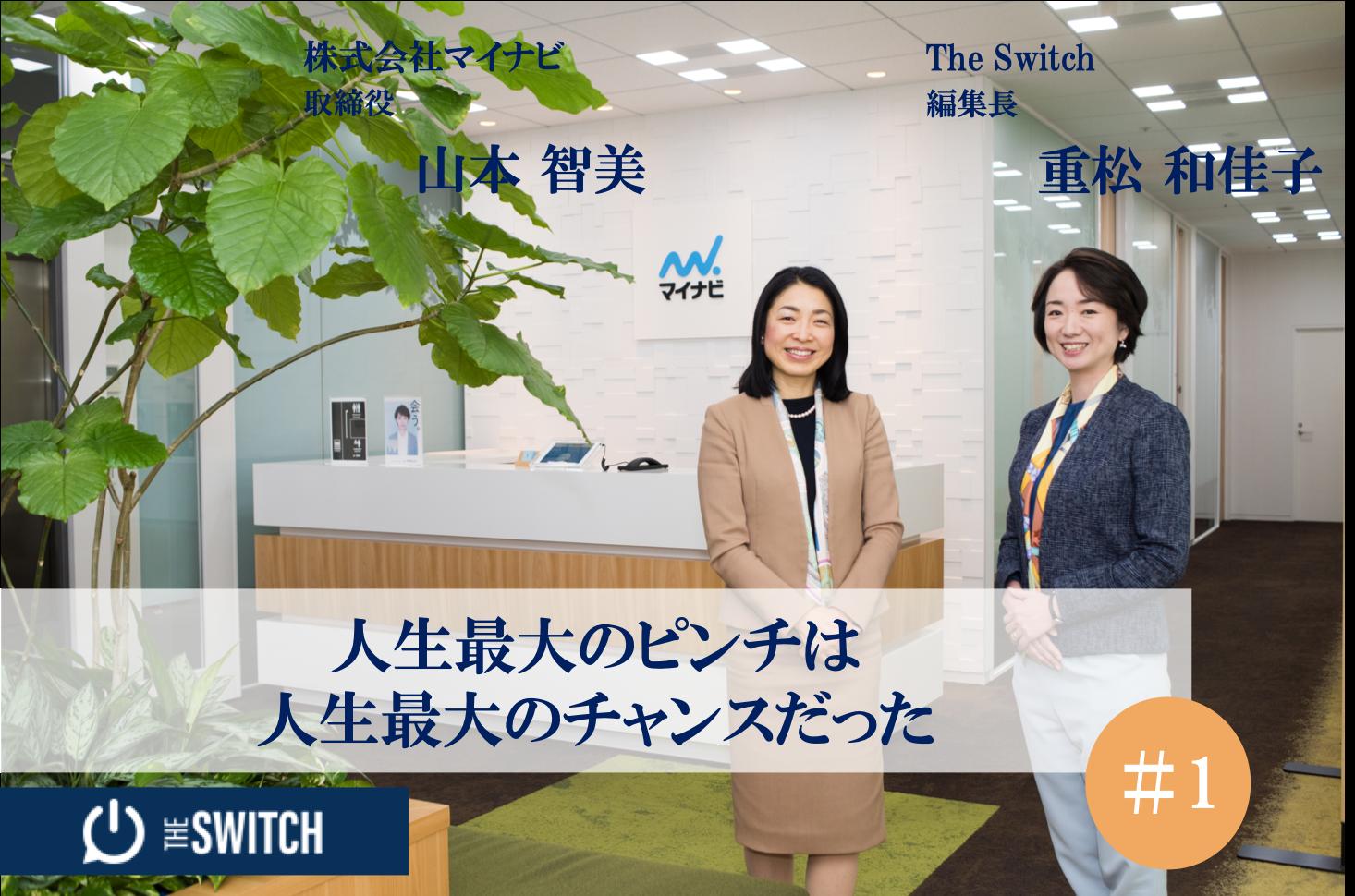 sekiguchi1-TOP.jpg