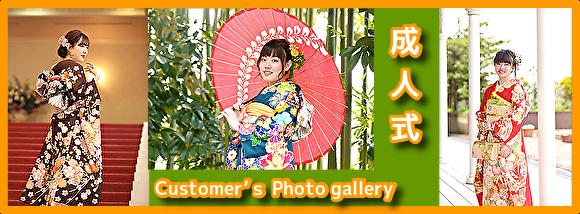 千葉県旭市のトキワヤで成人式の振袖のお世話をさせていただいたお客様の写真集です。先輩たちの晴れの姿をぜひご覧ください。