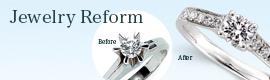 Jewely Reform