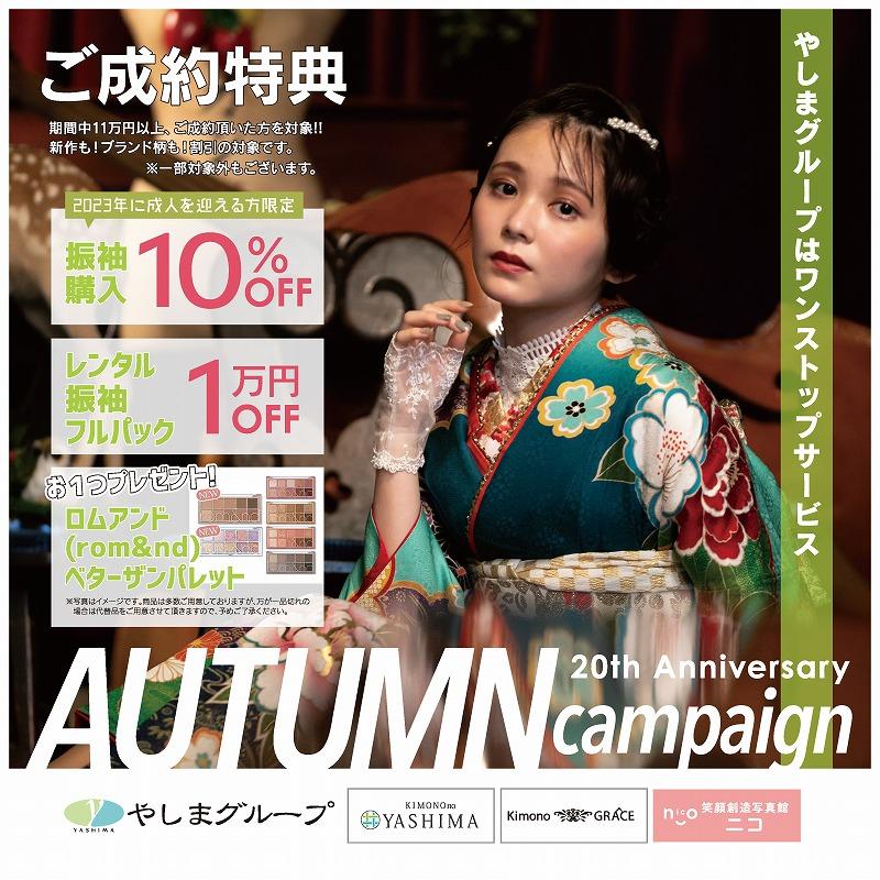autumncp.jpg