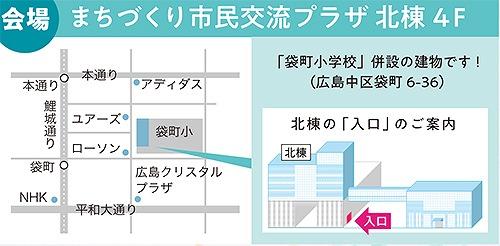 hiroshimakaijo.jpg