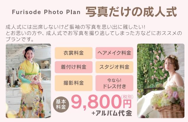 seijinsiki_5.jpg