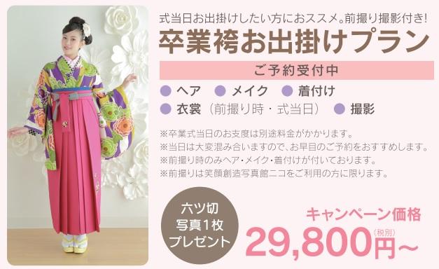 seijinsiki_6.jpg