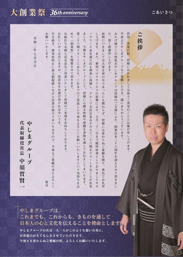 sougyousai_3.jpg