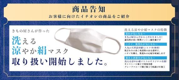 sougyousai_7.jpg