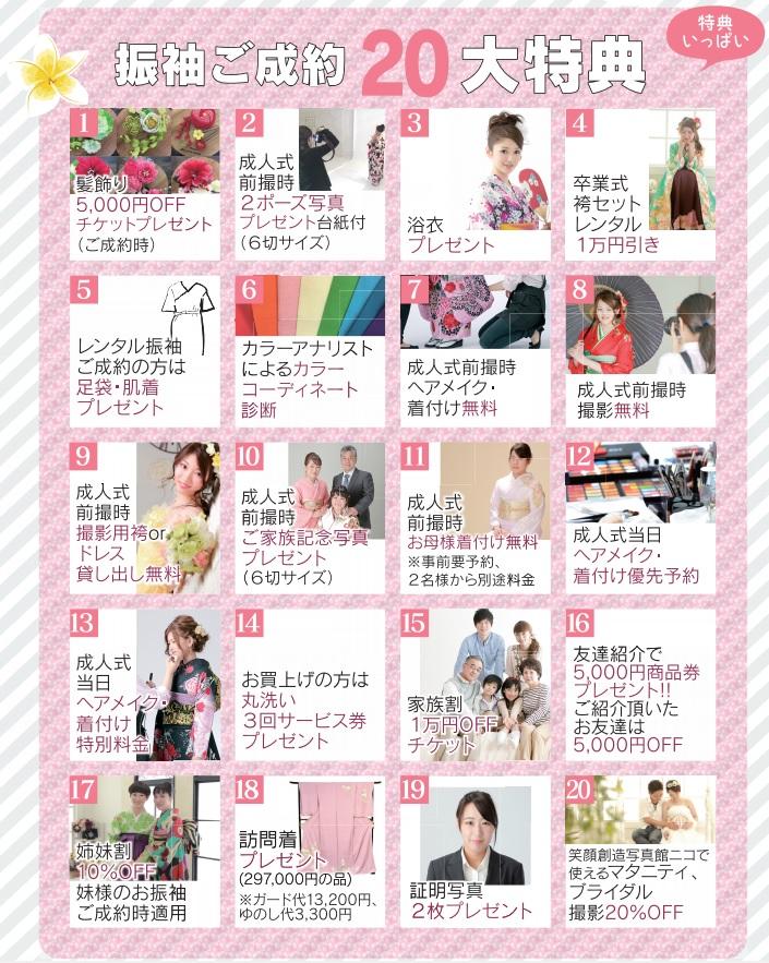 summer_7.jpg