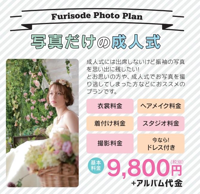 summer_8.jpg