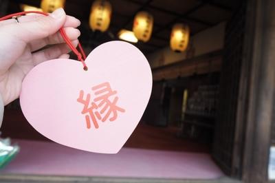 【東京】恋愛成就のパワースポット! 良縁祈願・縁結びのおすすめ神社