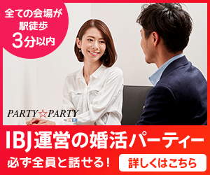 PARTY PARTY(パーティーパーティー))の基本情報