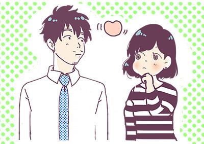 好きって何? 恋愛ご無沙汰女子が恋を始める方法