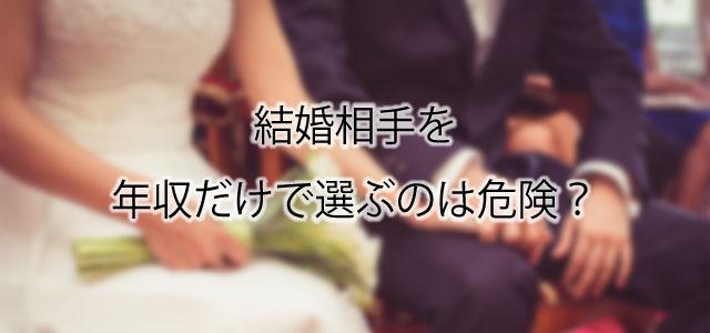 結婚後の女性の就業継続意欲