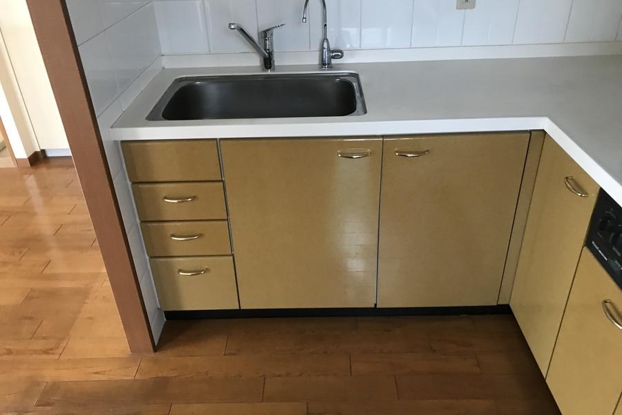 List kitchen before