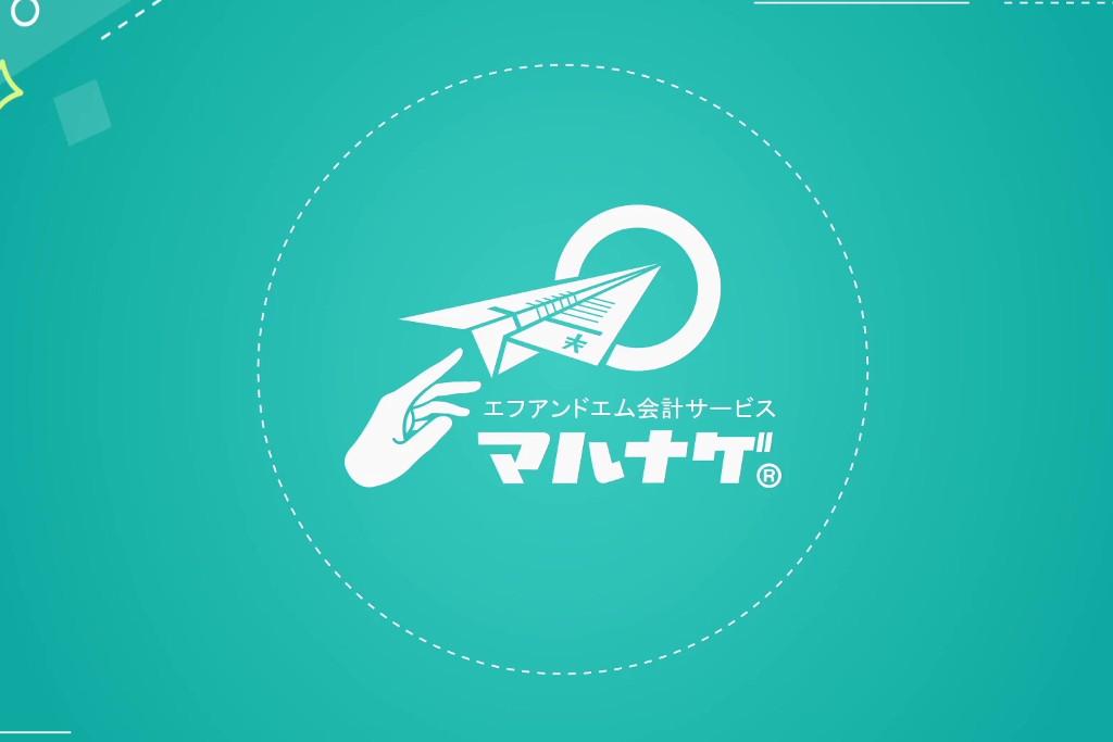 会計サービス「マルナゲ」のロゴ
