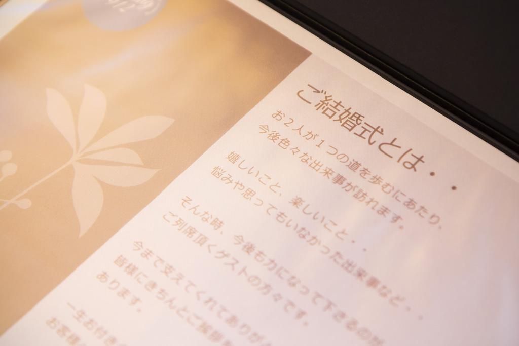 1607_weddingplanner_04
